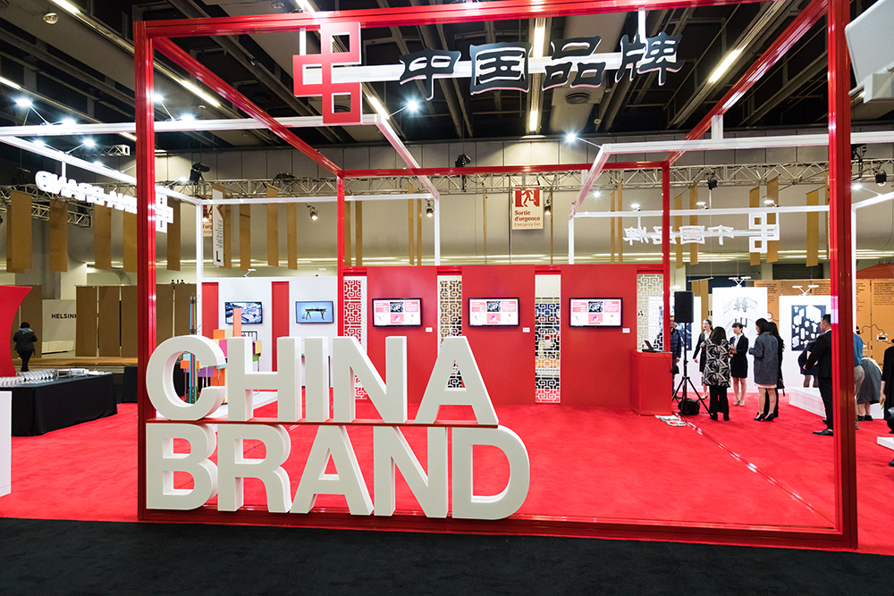 "LYCS Architecure Exihibited in ""World Design Summit - CHINA BRAND"""