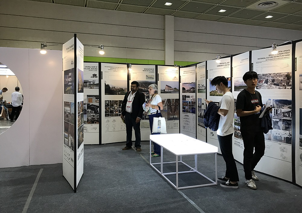 "LYCS Architecture Exhibited in ""UIA 2017 SEOUL WORLD  ARCHITECTS CONGRESS"""