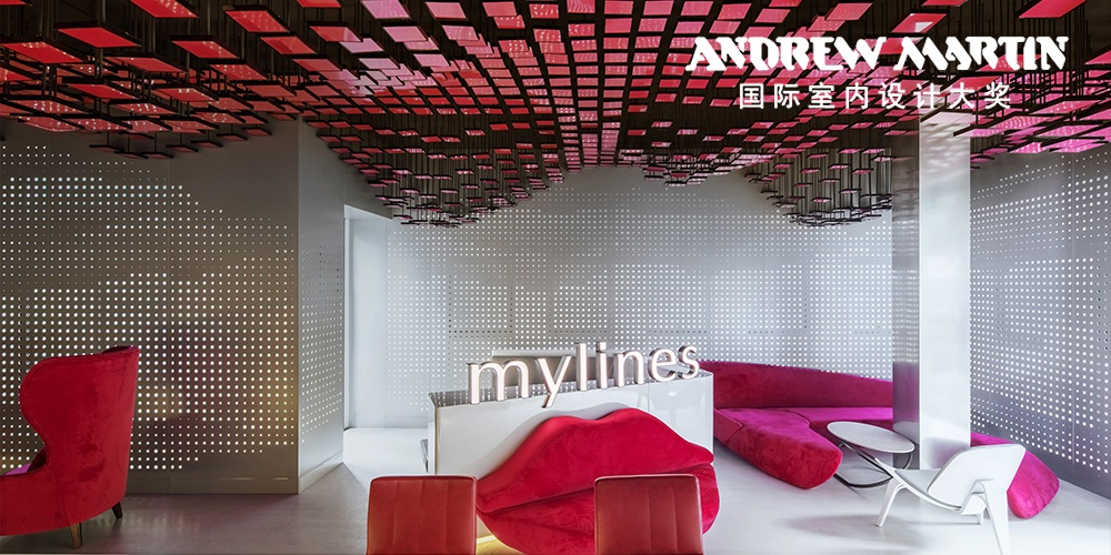 LYCS Architecture has been selected for the 22nd Andrew Martin International Interior Design Award