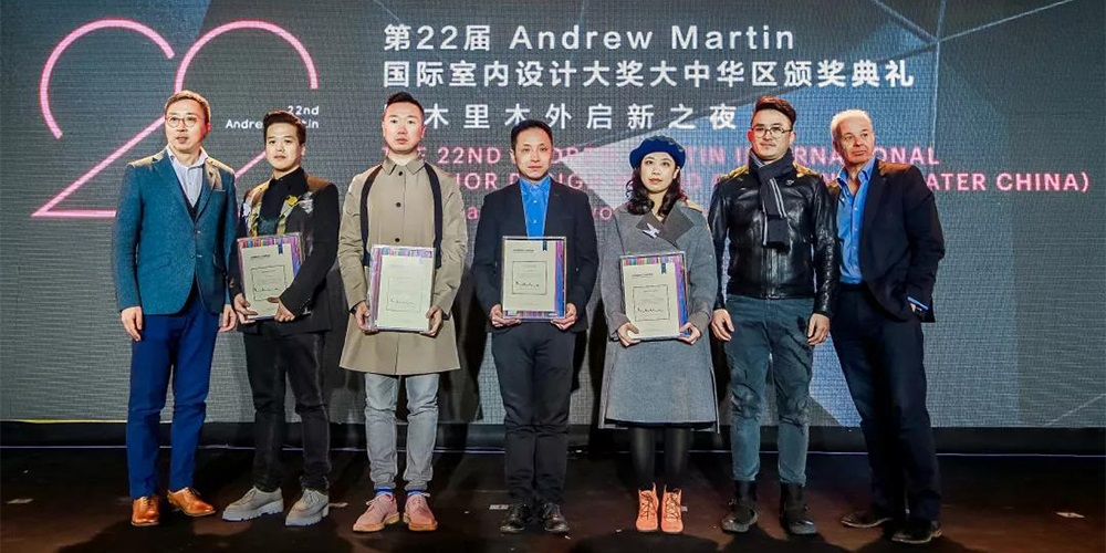Lycs Architecture Lycs Architecture Has Been Selected For The 22nd Andrew Martin International Interior Design Award