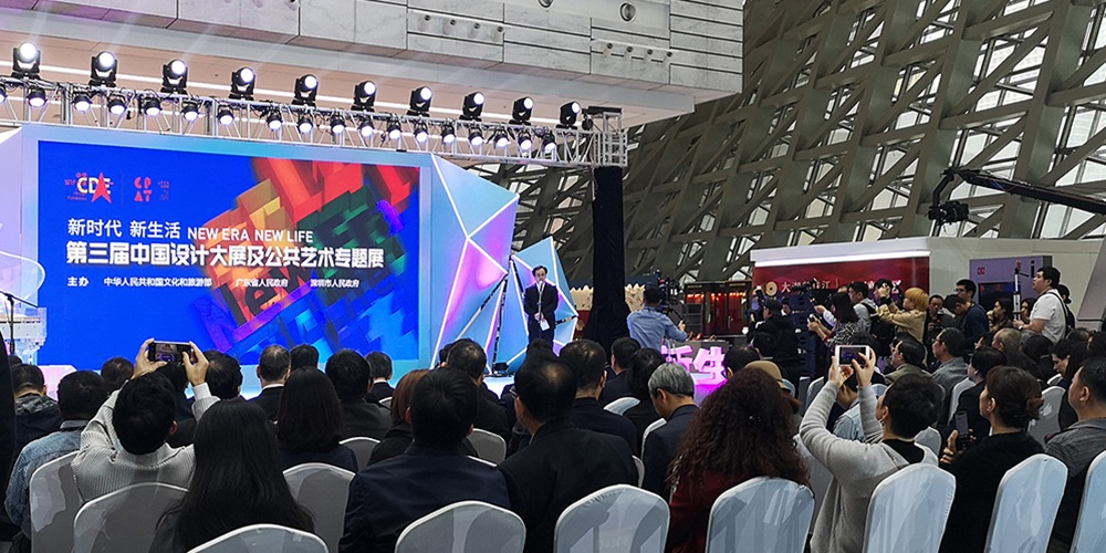 "LYCS Architecure Exihibited in ""3rd China Design Exihibition"""