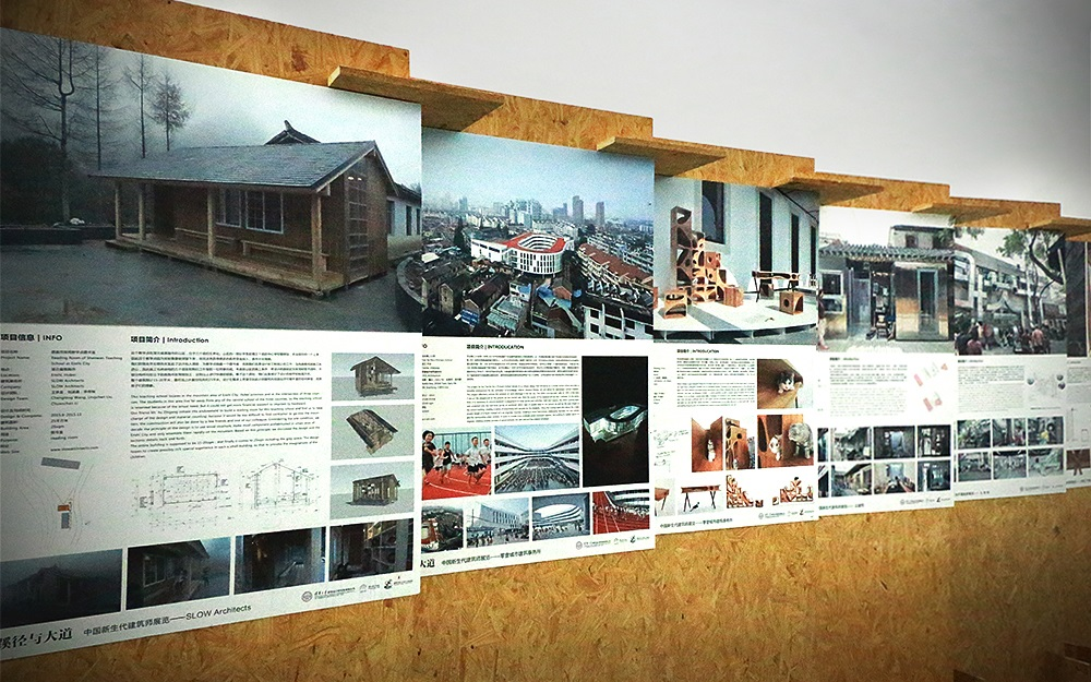 "LYCS Architecture's Projects Exhibited in""Path——Chinese new generation of architects Exhibition"""