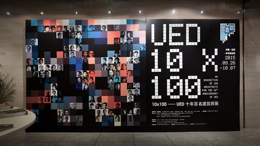 10x100 - An Exhibition of 100 Architects for the 10th Anniversary of UED