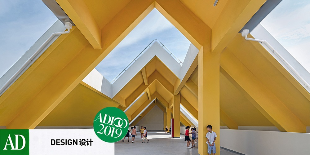 LYCS Architecture Has Been Selected as 2019 AD100
