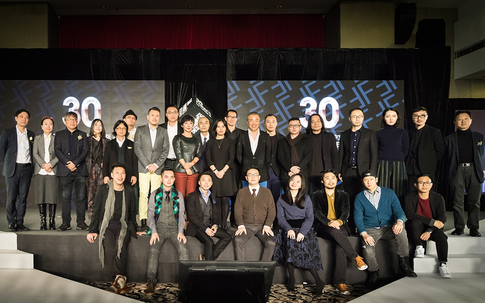 "RUAN Hao was Awarded Forbes ""China's 30 Most Promising Designers"""
