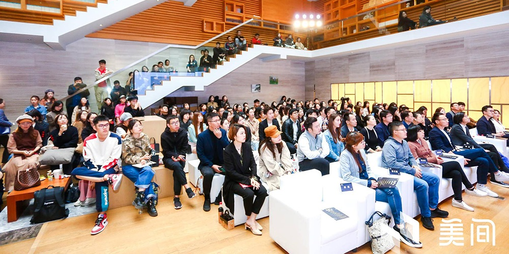 Founding Principal of LYCS Architecture gave a speech at the Meijian Design Summit Forum
